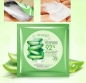 Mobile Preview: Aloe Vera Gel Gesichtsmaske